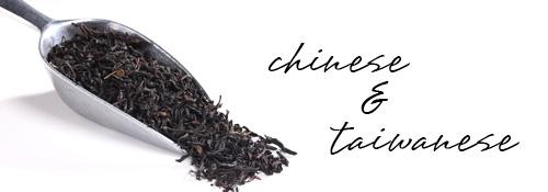 Chinese and Taiwanese