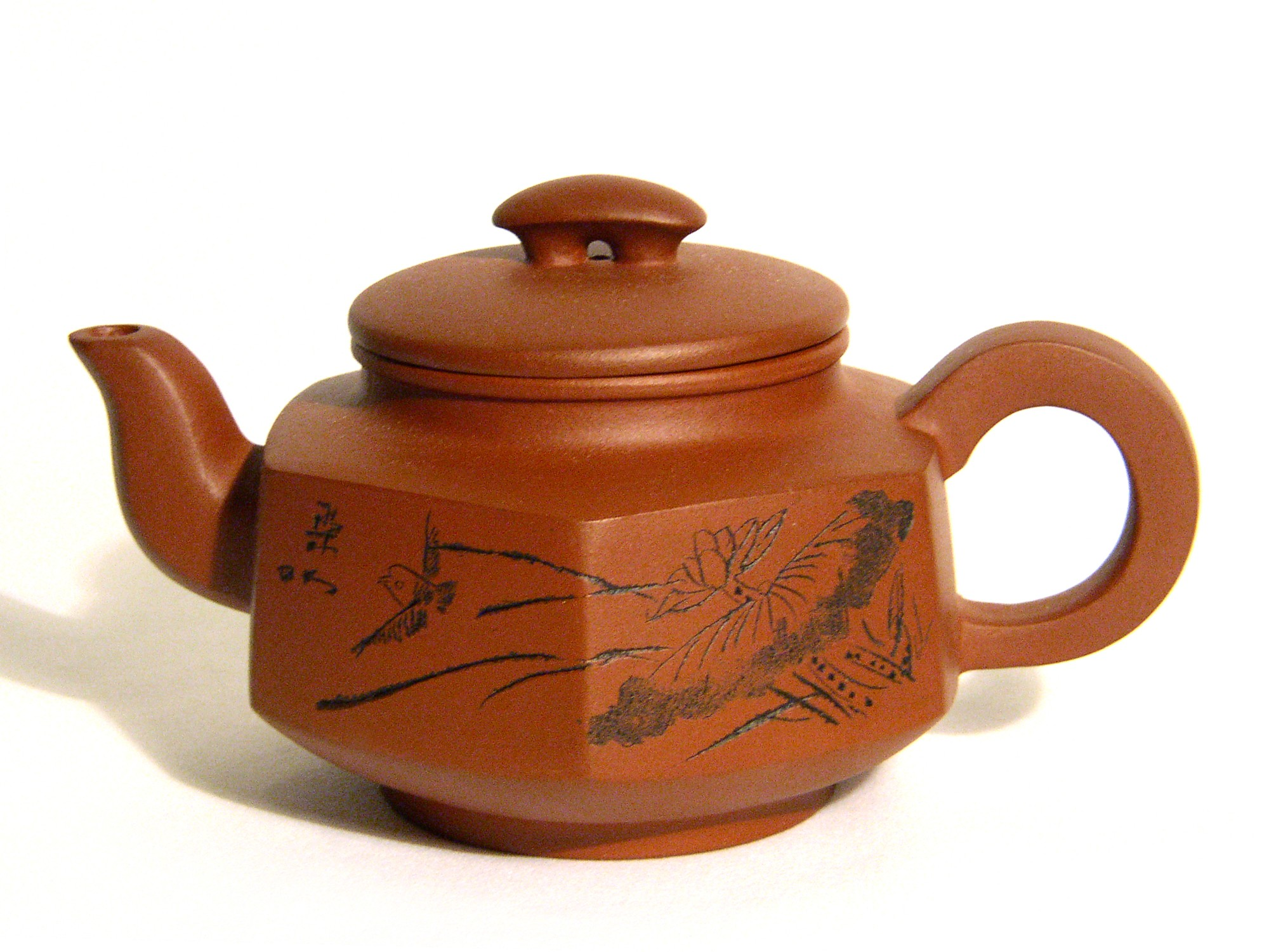 Yixing / Purple Clay Teapot - Etched Bird